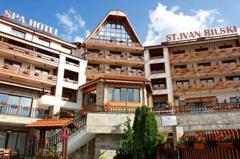תמונה של St. Ivan Rilski Hotel & Apartments בבנסקו