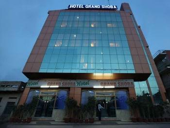 Picture of Hotel Grand Shoba in New Delhi