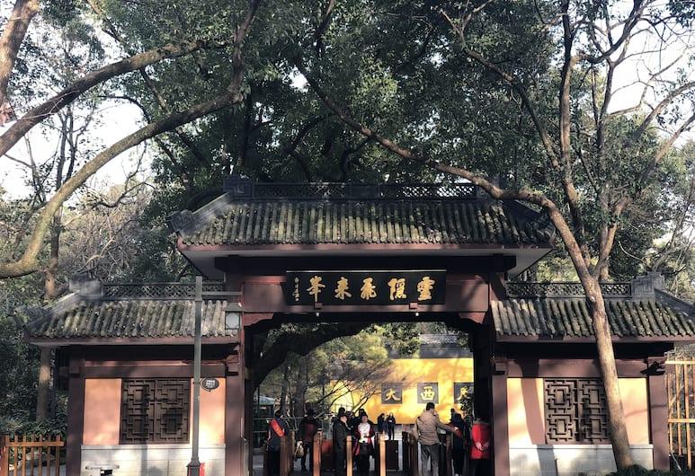 Landison Longjing Resort, Hangzhou, Sports Facility