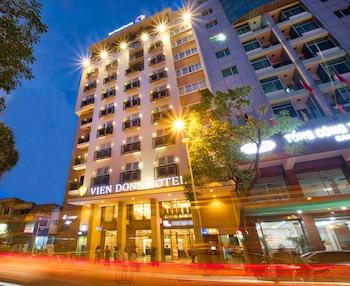 胡志明市維東飯店的相片