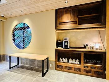 名古屋、京屋旅館の写真