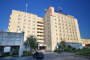 Bild vom Liner Airporthotel Ekaterinburg in Jekaterinburg