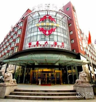Picture of Ming Tai Business Hotel - Hangzhou in Hangzhou