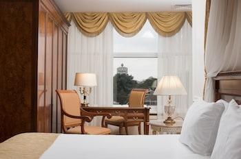 Kişinev bölgesindeki Nobil Luxury Boutique Hotel resmi