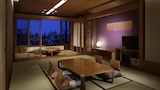 箱根 プール付きのあるホテル予約、箱根ホテル格安予約