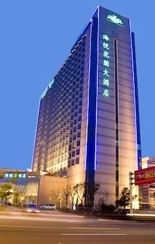 Picture of Harriway Garden Hotel in Suzhou