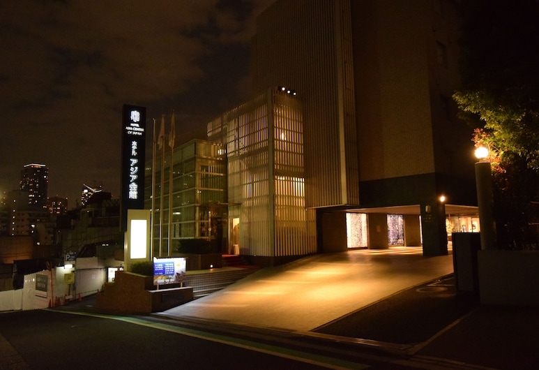 Hotel Asia Center of Japan, Tokyo, Hotel Front – Evening/Night