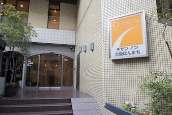 Valige see kolme tärni hotell Osaka linnas