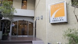 Choose This 3 Star Hotel In Osaka
