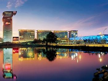 Foto van Pangu 7 Star Hotel in Beijing
