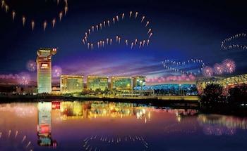 Picture of Pangu 7 Star Hotel in Beijing