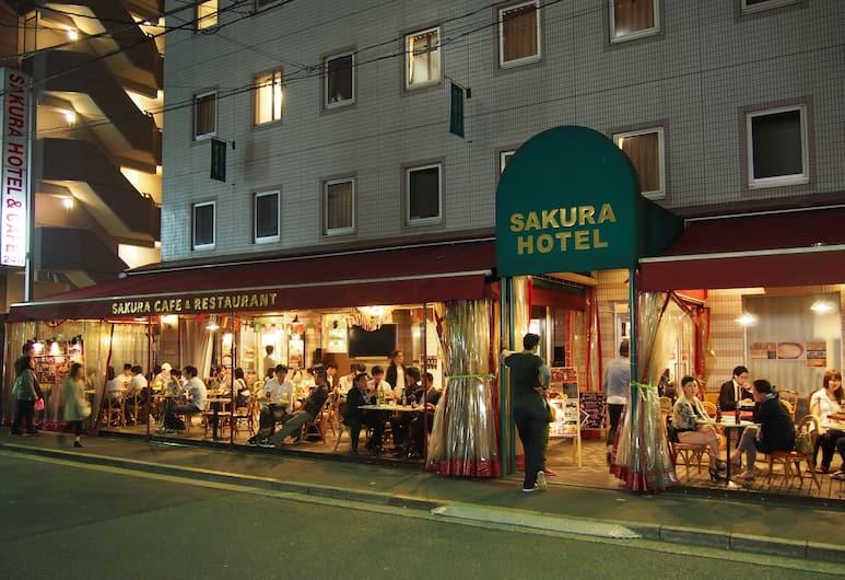 Sakura Hotel Ikebukuro - Hostel, Tokyo, Otelin Önü - Akşam/Gece