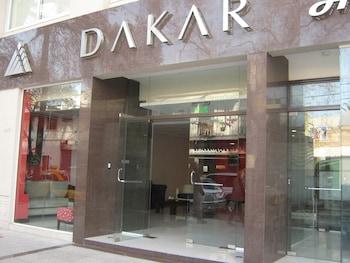 Foto del DAKAR HOTEL en Mendoza