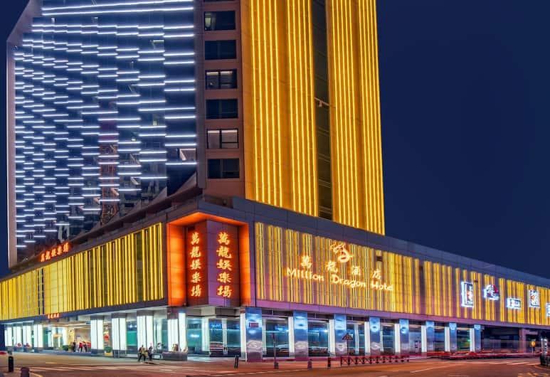 "Million Dragon Hotel (Formerly ""Hotel Lan Kwai Fong Macau""), มาเก๊า, ด้านหน้าของโรงแรม - ช่วงเย็น/กลางคืน"