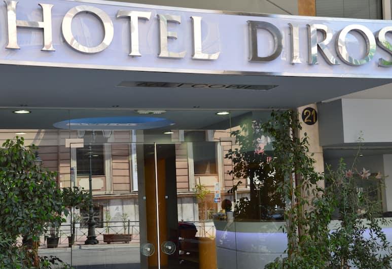 Diros Hotel, Atėnai, Svečių kambarys