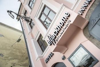 Fotografia do Blackhome Innsbruck City Centre  em Innsbruck