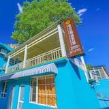 Yiyun Botique Inn Yesanpo Art Town