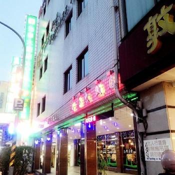 A(z) Guang Haw Hotel hotel fényképe itt: Tainan