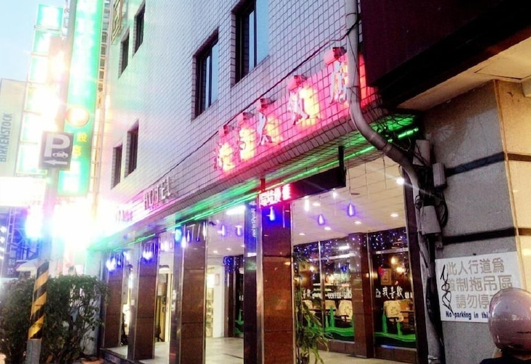 Guang Haw Hotel, Tainan, Property Grounds