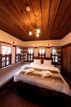 Enter your dates to get the Safranbolu hotel deal