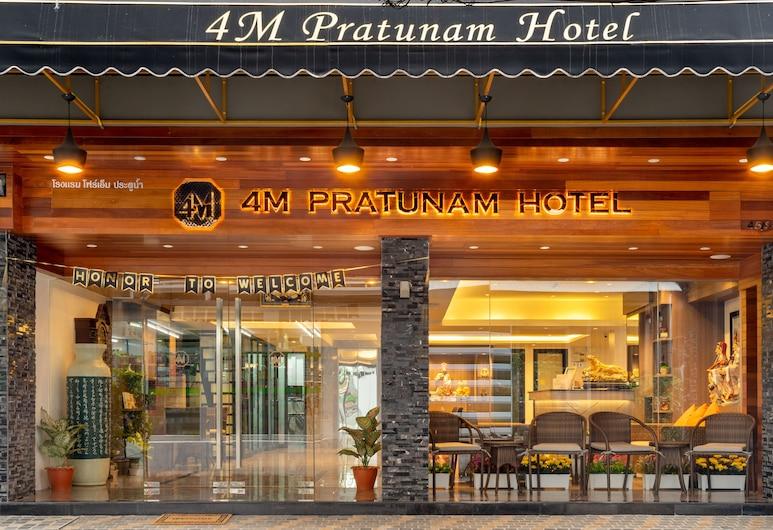 4M プラトゥーナム ホテル, バンコク