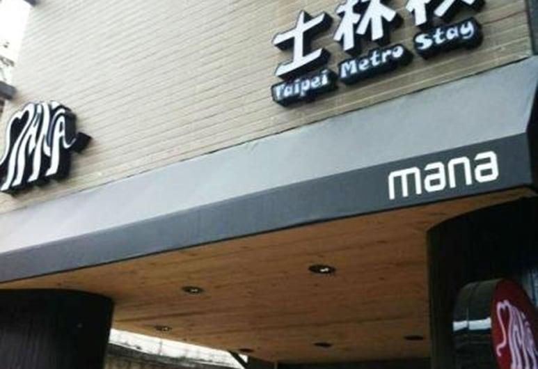 士林讚, 台北, 飯店正面