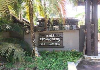 麻坡峇里家庭旅館的相片