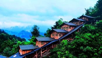 Image de Winds & Firest Inn à Zhangjiajie