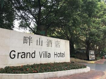 Bild vom Grand Villa Hotel in Guangzhou