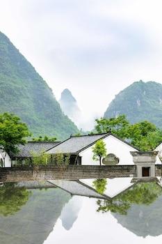桂林陽朔香樟華蘋度假別墅的相片