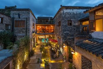 Foto di Huangshan Huanchun·Bingyu Resort a Huangshan
