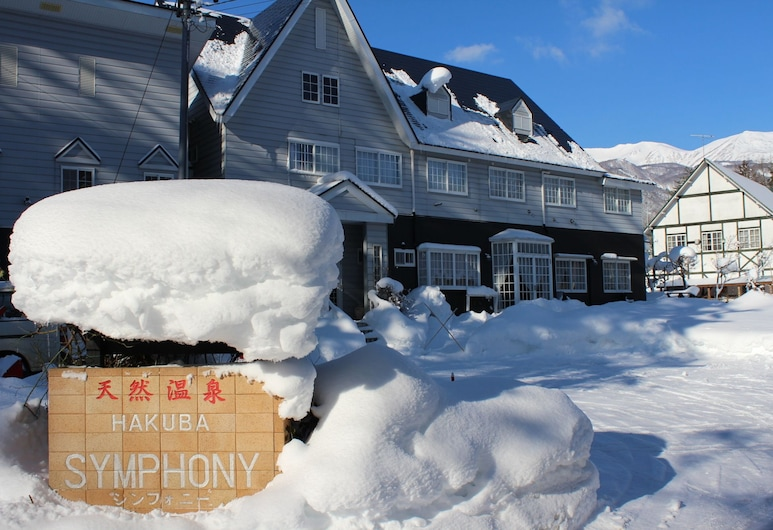 Hot Spring Hakuba Symphony, האקובה, חזית המלון