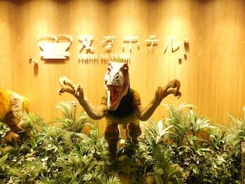 Picture of Henn na Hotel Osaka Nishishinsaibashi in Osaka