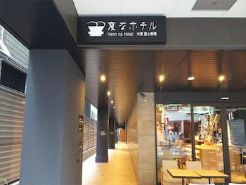 Picture of Henn na Hotel Osaka Namba in Osaka