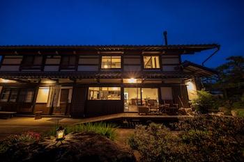 Bild vom Guest house & Cafe SOY in Takayama