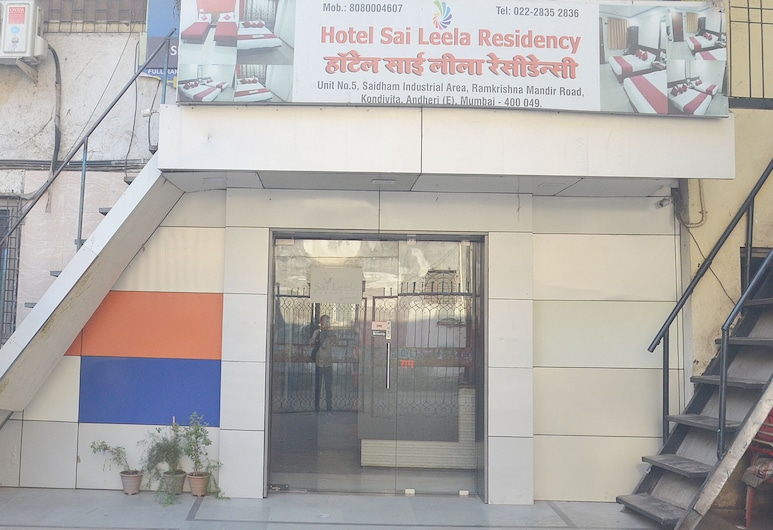 Sai Leela Residency, Mumbai, Voorkant hotel