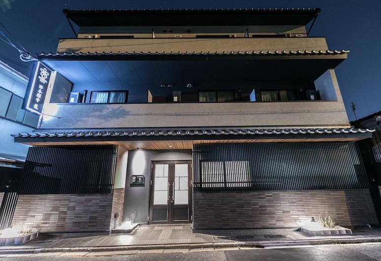 Stay SAKURA Kyoto Dragon, Kyoto, Front of property - evening