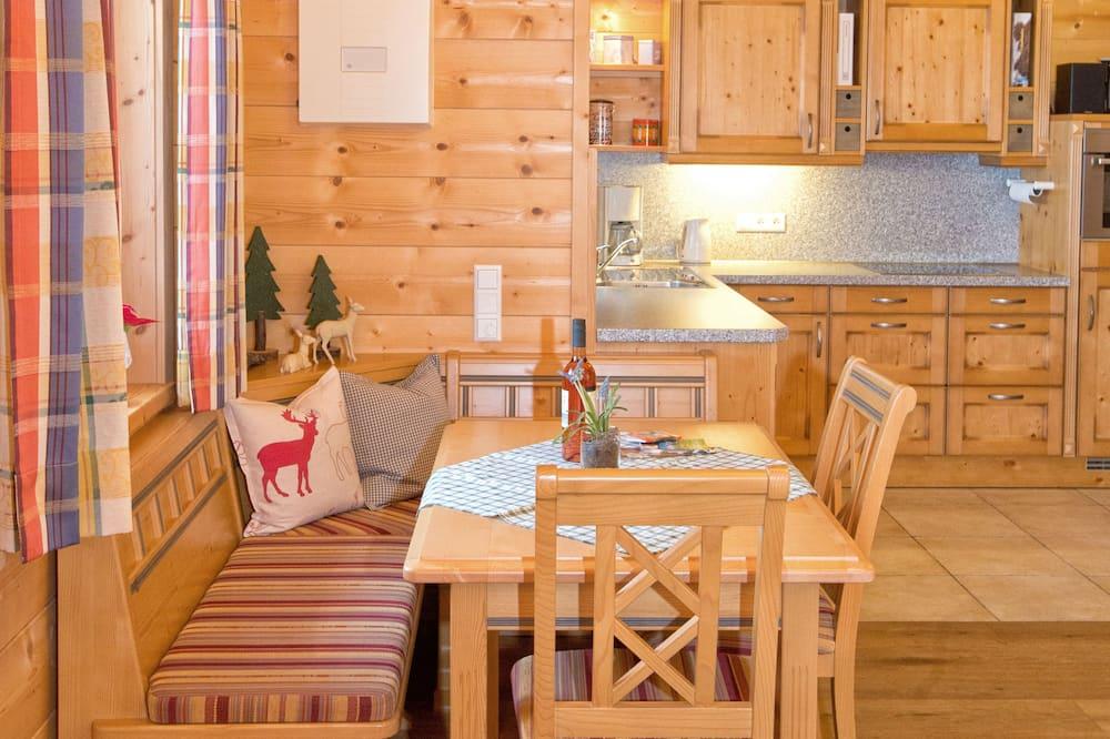 شقة - غرفة نوم واحدة (Frillensee) - غرفة نزلاء