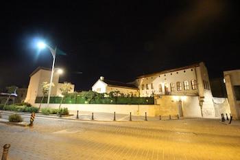 在加济安泰普的加吉安特艾努尔哈尼姆可纳吉酒店照片