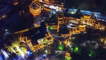 Image de Edinburgh Hostel à Zhangjiajie