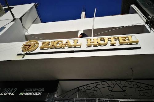席格爾酒店/