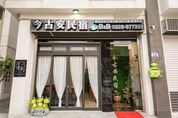 Slika: jinguann b&b ‒ Hualien City