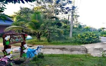 Nuotrauka: Baan Ton-Kathin Resort, Ko Kood