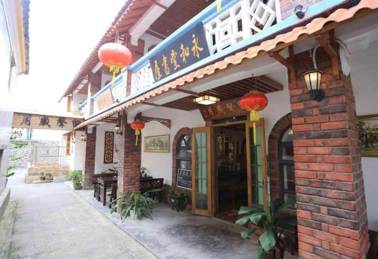 Shenzhen Liushengsuiyue Guesthouse, Shenzhen, Hotel Entrance