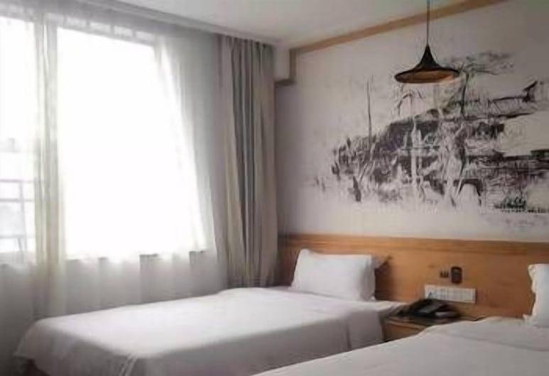 Elan Hotel, Guangzhou, Kamar Tamu