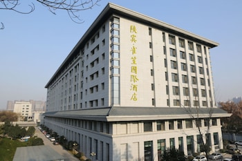 Picture of QueenSir International Hotel in Xi'an