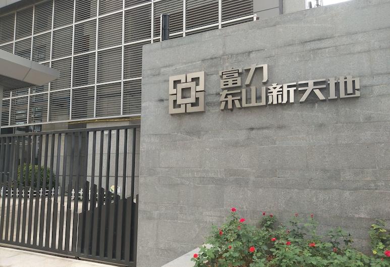 邁哈頓朗德國際公寓, 廣州市