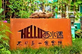 Picture of HELLO Xi Shui Yu Country House in Huairou