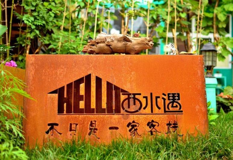 HELLO Xi Shui Yu Country House, Huairou