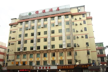 Picture of Guangzhou Jinshun Hotel in Guangzhou